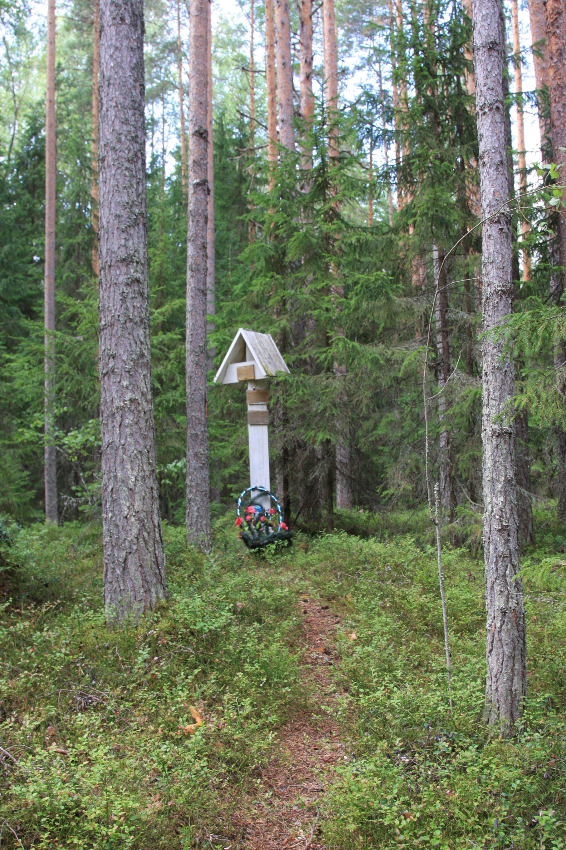 Памятная табличка «Ортиев Иван Петрович». Фото 04.08.2018.