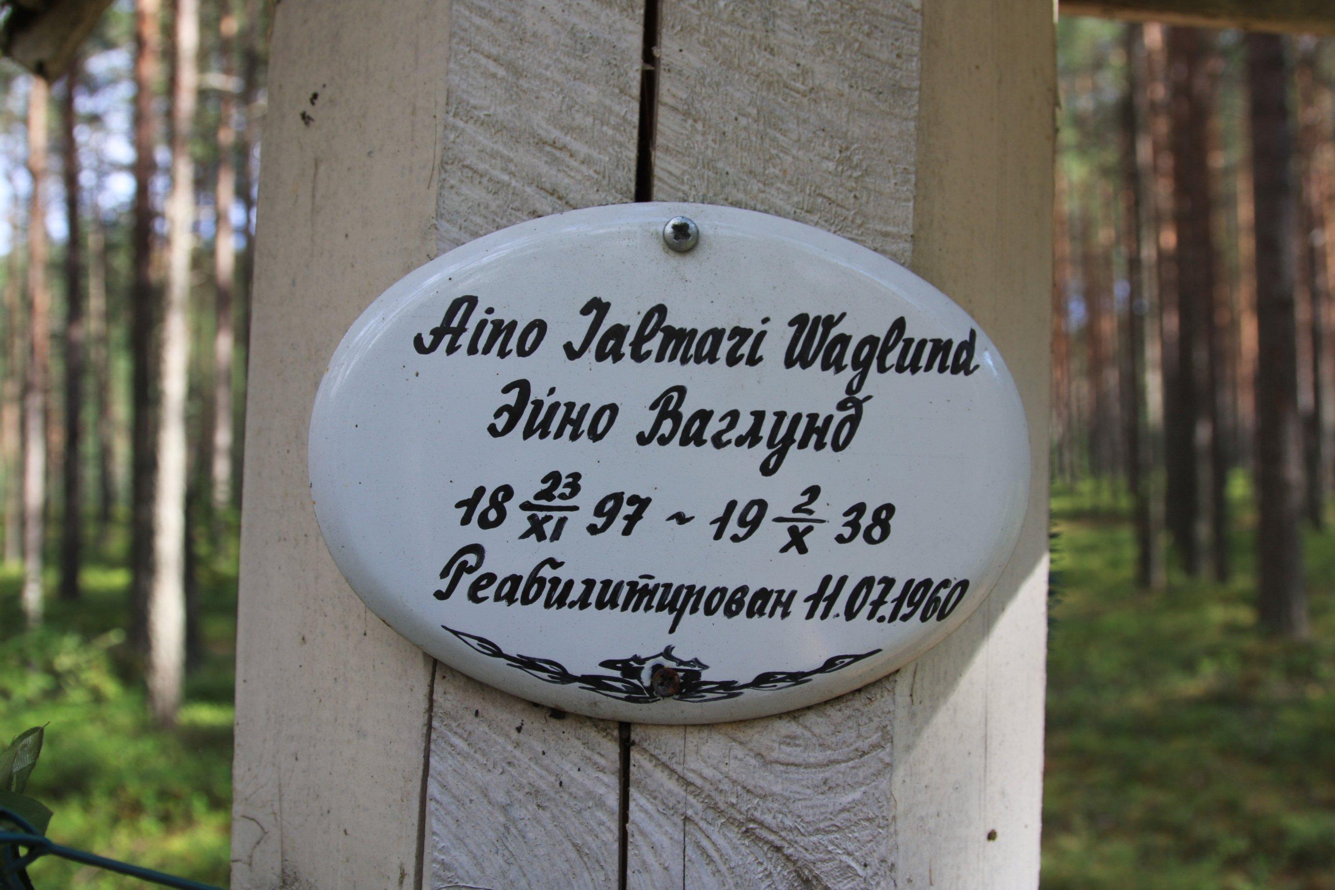 Памятная табличка «Aino Jalmari Waglund». Фото 04.08.2018.