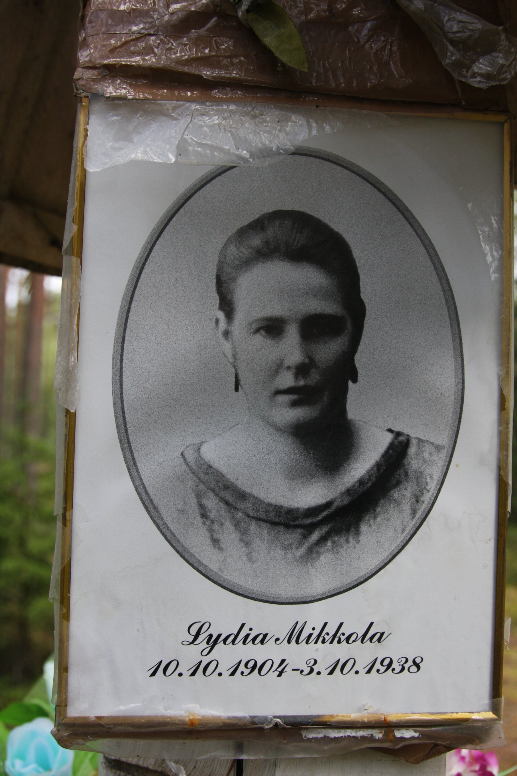 Памятный знак «Lydia Mikkola». Фото 04.08.2018.